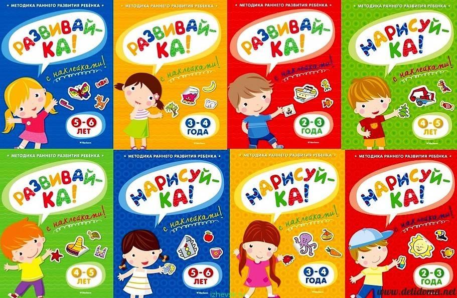 Список развивающих книг для детей 0+: познаем мир с рождения до 1-2 лет - kidspower - дети, цветы жизни!
