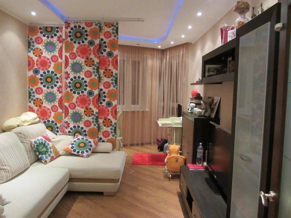 Дизайн спальни и детской в одной комнате - 50 фото