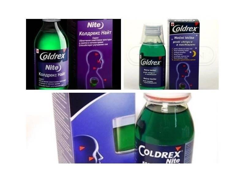 Топ препаратов от простуды