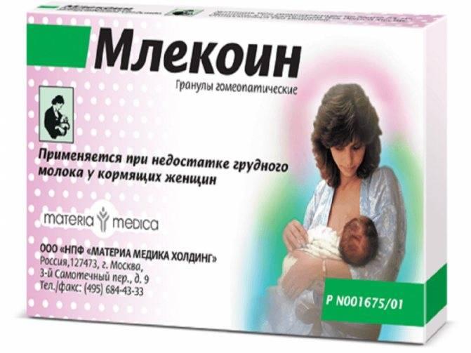 Лучшие таблетки от головной боли - неврология и нейрохирургия - статьи - поиск лекарств