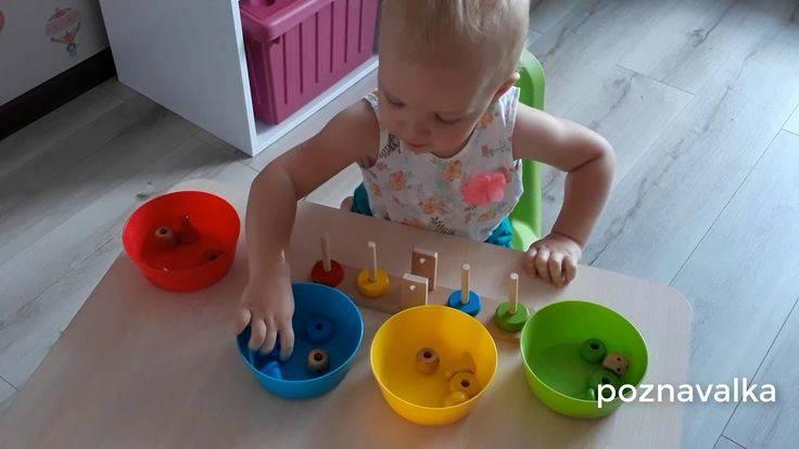 Развивающие игры для детей 1 года. развитие моторики и не только. часть 2 – жили-были