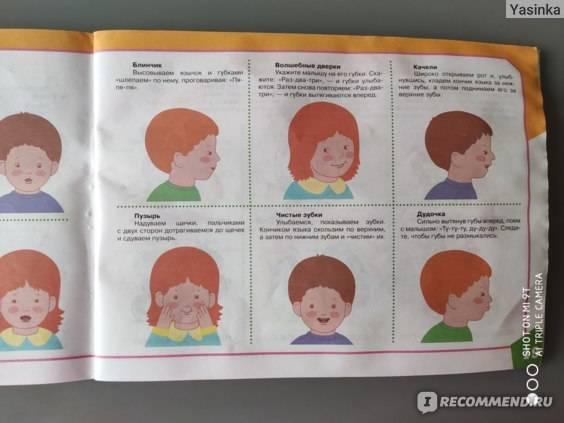 Речь ребенка в 1 год на что следует сделать акцент