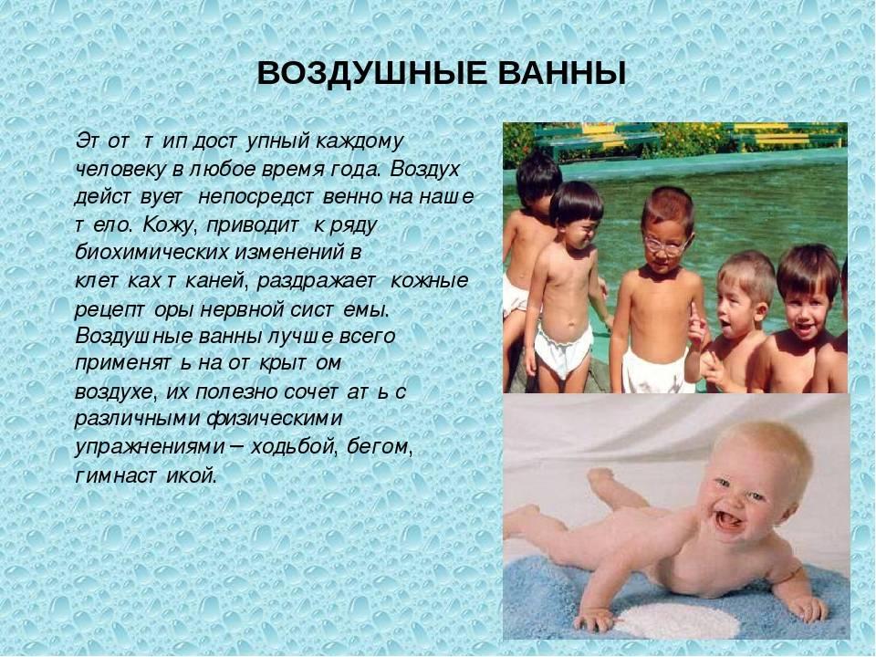 Как закаливать новорожденного ребенка воздухом