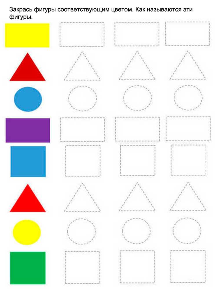 Использование игр и упражнений на воссоздание из геометрических фигур образных и сюжетных изображений. воспитателям детских садов, школьным учителям и педагогам - маам.ру