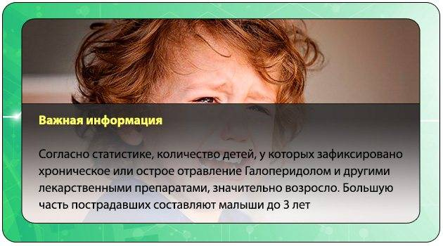 Симптомы передозировки нурофеном у ребенка - без токсинов