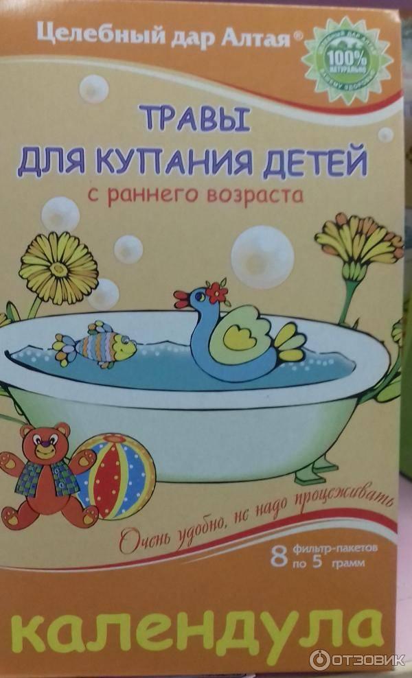 Череда для купания ребенка: вред и польза, как заваривать отвар