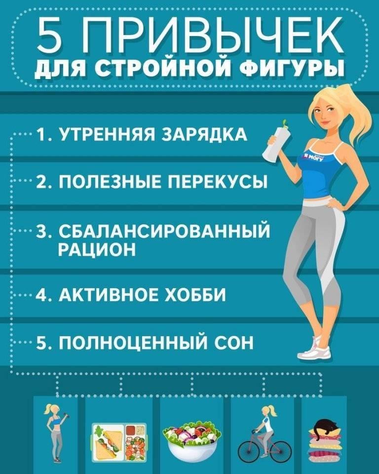 Тренировки для детей похудеть