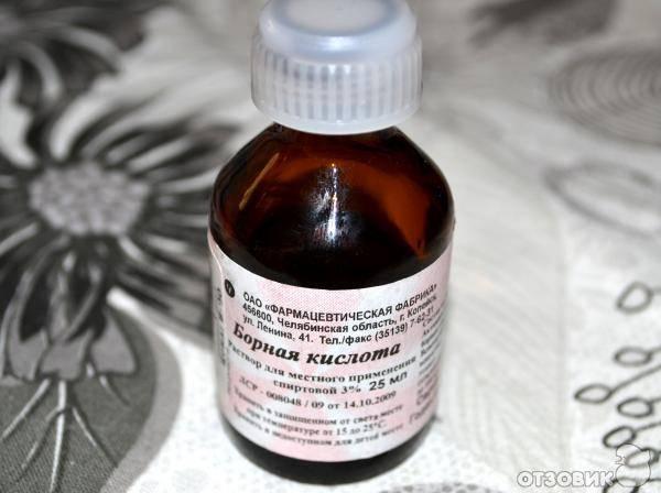 Лечение отомикоза у взрослых и детей в санкт-петербурге – клиника доктора коренченко