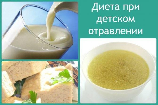 Как приготовить рисовый отвар при поносе у грудничка