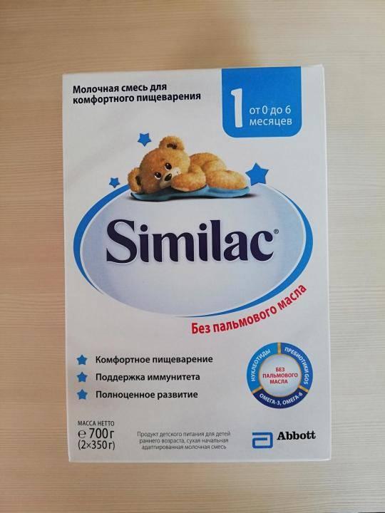 Безмолочные смеси для новорожденных и детей от года