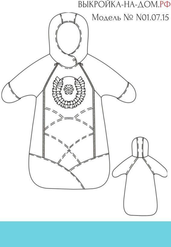 Спальный мешок своими руками для новорожденных | babytut