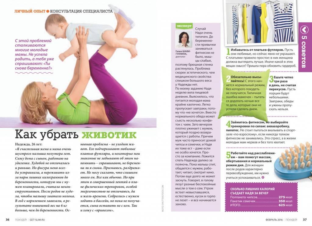 Как восстановить грудь после кормления ребенка − 8 способов