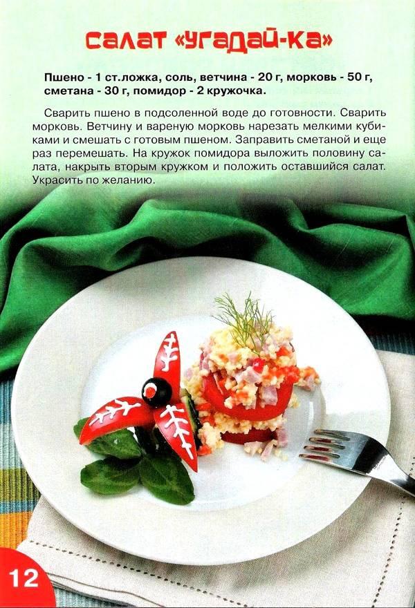 """Рецепты для детей в мультиварке с фото. фото рецепты """"рецепты (блюда) в мультиварке для детей"""""""