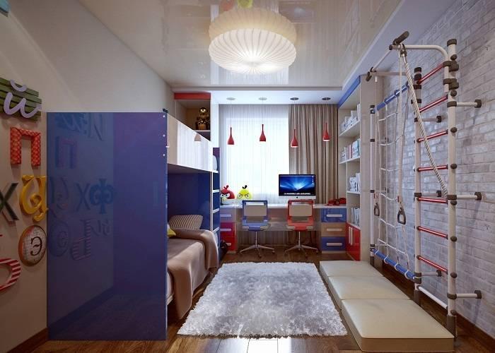 Детская комната для двоих детей: 75 фото, идеи дизайна