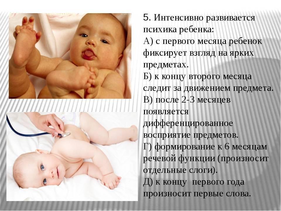 Развитие ребенка в 10 месяцев | nestle baby