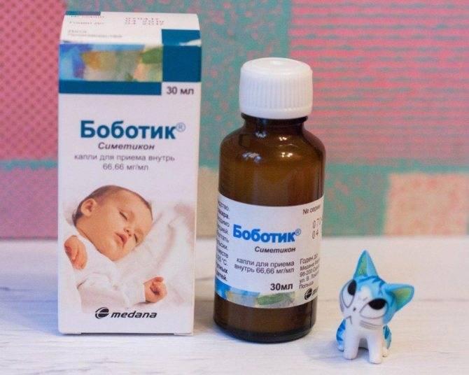 Какое средство лучше от колик у младенцев