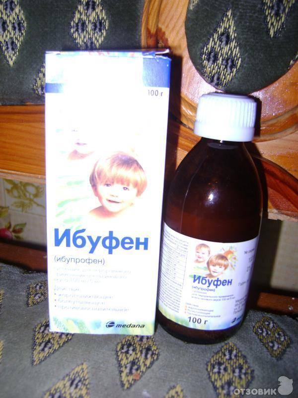 Ибупрофен-акрихин суспензия для приема внутрь апельсиновая 100 мг/5 мл 100 мл