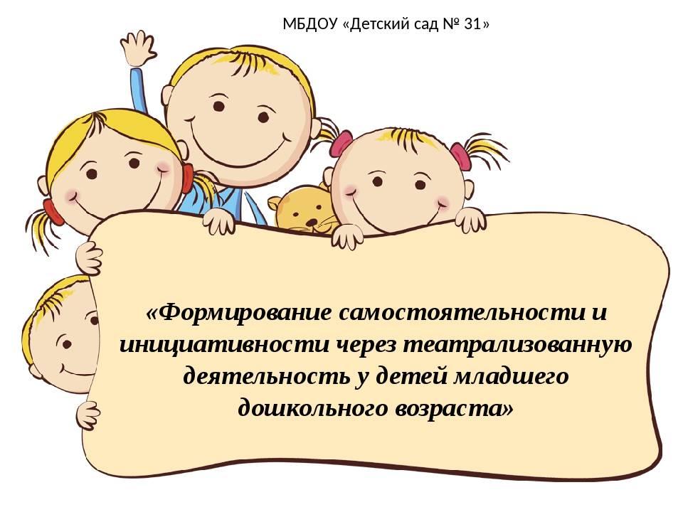 6 неочевидных шагов, чтобы воспитать самостоятельность у детей