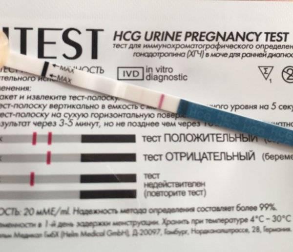 Бледная полоска на тесте на беременность - причины, последствия. простыми словами