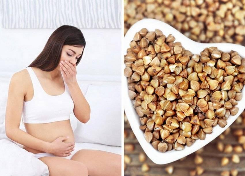 Молочница во время беременности