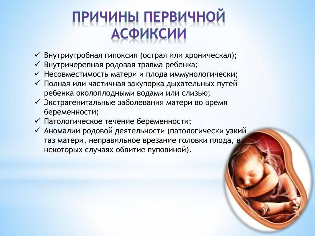 Чем опасна простуда на ранних сроках беременности: риски и последствия