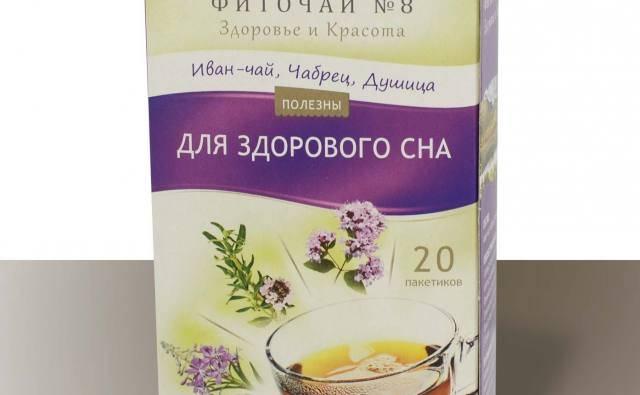 Можно ли употреблять чай с чабрецом при грудном вскармливании и как правильно ввести напиток в рацион?