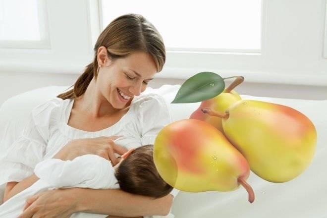Яблоки при грудном вскармливании: печеные, зеленые и красные