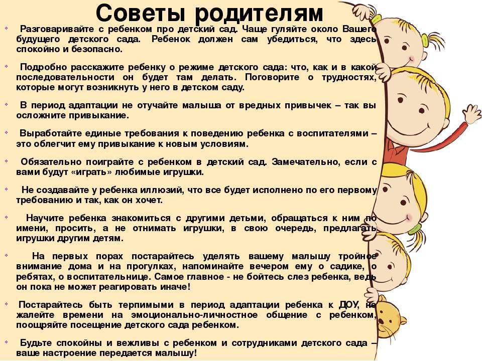 Во сколько лет отдавать ребёнка в школу: особенности в зависимости от пола, темперамента и других факторов, законодательные нормы