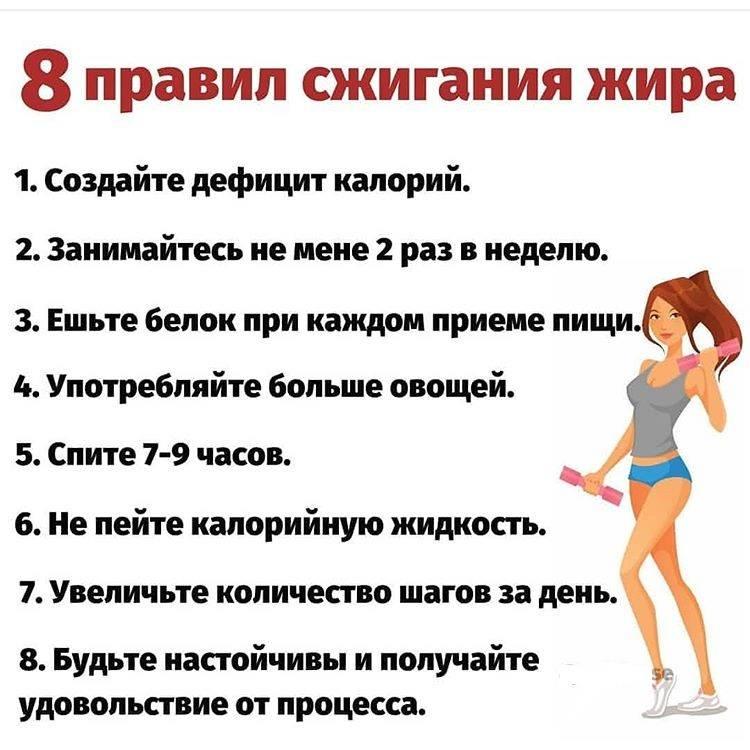 Как похудеть девочке подростку 13, 14, 15 лет: режим питания и тренировки