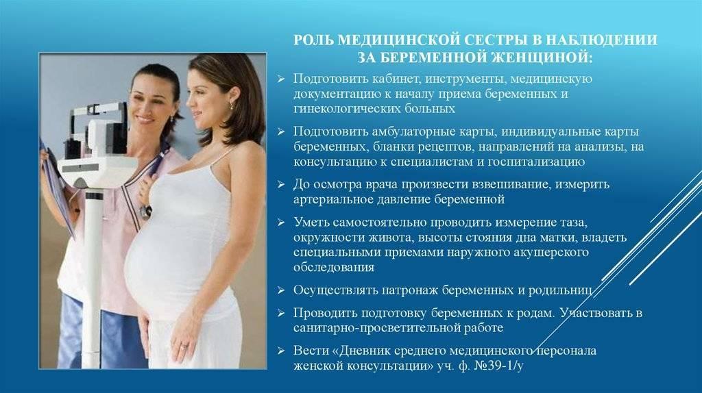 Обследование мужа при беременности жены. какие анализы сдает супруг и для чего это нужно?