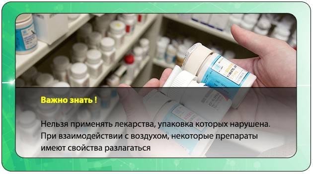 Передозировка нурофеном у ребенка: симптомы, последствия и первая помощь