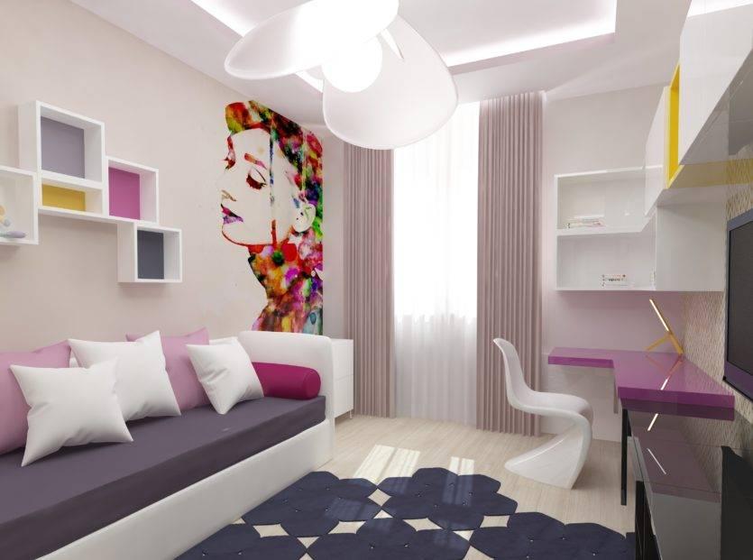 Как украсить комнату для девочки подростка 12 лет: виды дизайна на фото, подбор подходящих вариантов