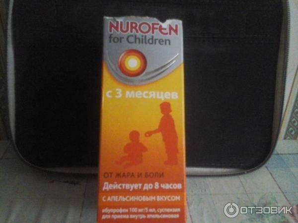 Нурофен: инструкция, цена, состав, дозировка, где купить