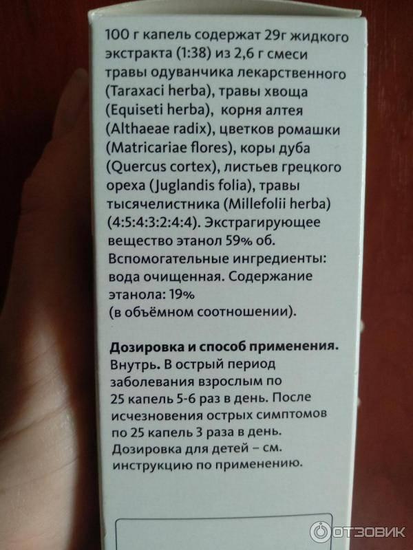 Применение препарата тонзилгон во время беременности