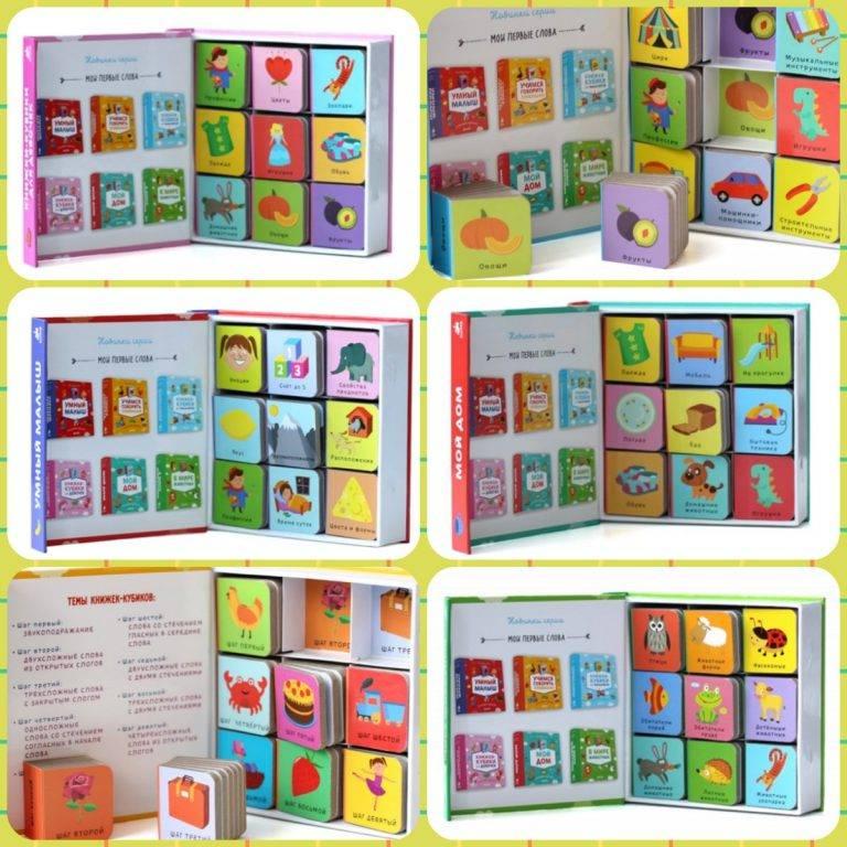12 лучших развивающих книг для детей