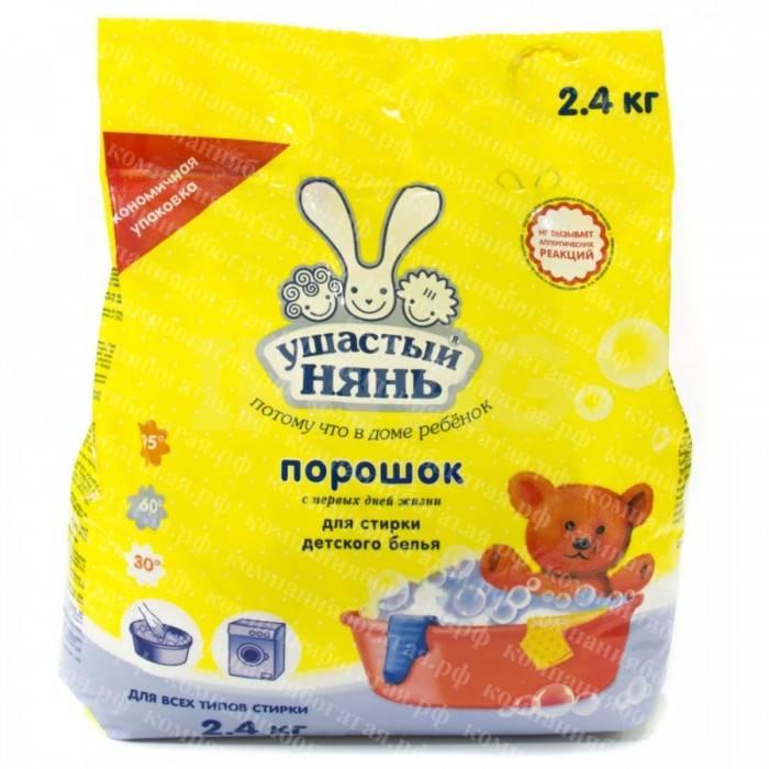 Детский стиральный порошок для новорожденных - какой лучше?
