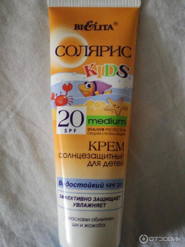 Солнцезащитные средства для детей: принципы выбора и использования  | портал 1nep.ru