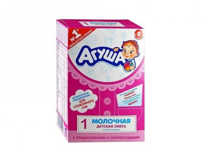Молочные и кисломолочные смеси «агуша»: обзор ассортимента ~