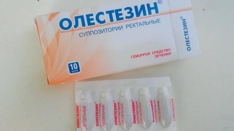 Гепариновая мазь для наружного применения 25 г