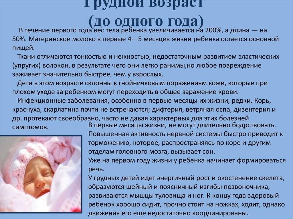 Ребёнок 10 месяцев: развитие питание