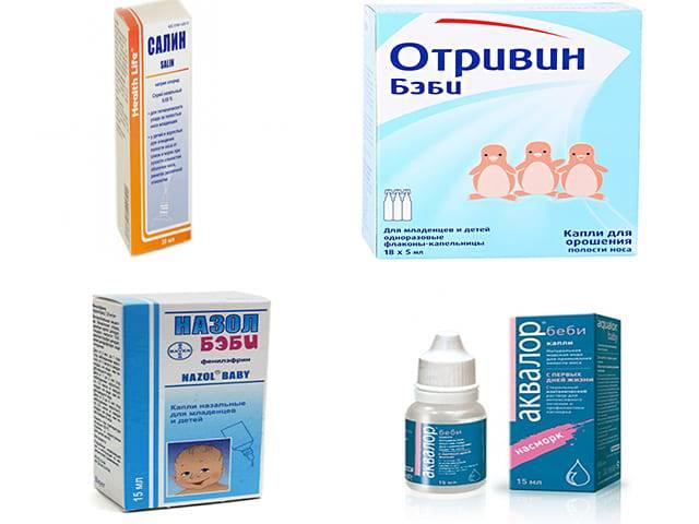 Как промывать нос ребенку аквамарисом: инструкция по применению капель, спрея и системы орошения