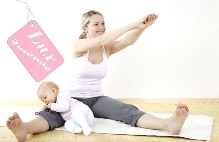 Как вернуть прежнюю фигуру после родов: теория и практика * клиника диана в санкт-петербурге