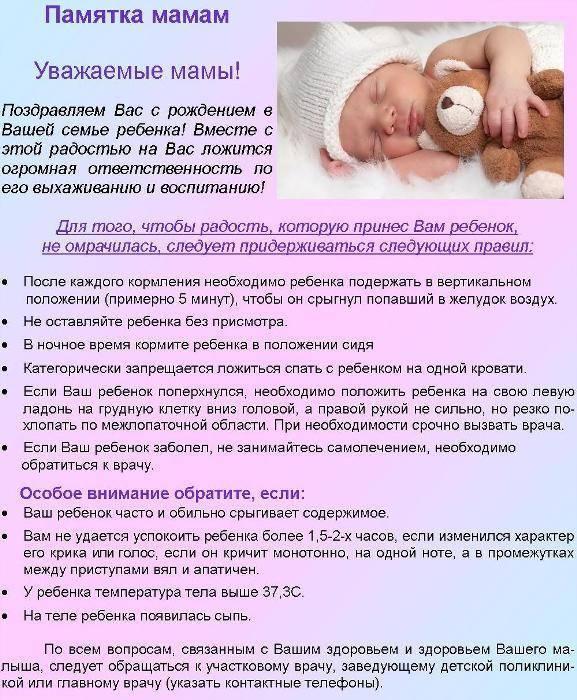 Утренний туалет новорожденного: подробная инструкция