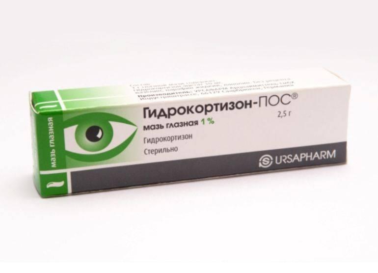 Гидрокортизон мазь - инструкция для детей, цена, отзывы   все о болезнях глаз