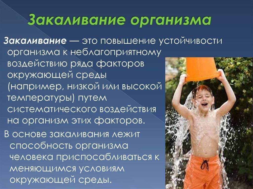 Лето – отличное время для закаливания детей (+аудио)