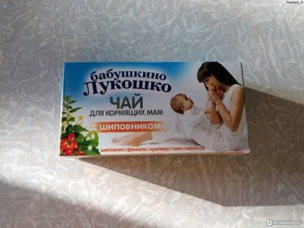 Можно ли при грудном вскармливании новорожденного в первый месяц давать сгущенное молоко