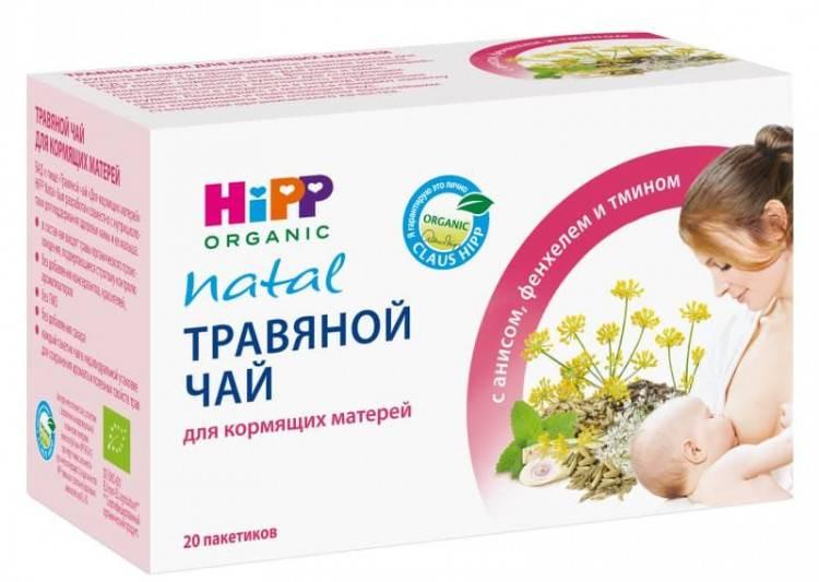 Можно ли зеленый чай при грудном вскармливании кормящей маме