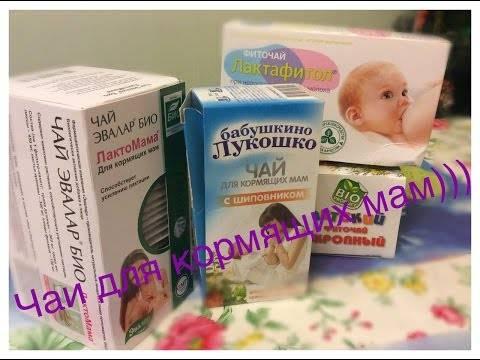 Чай с чабрецом для ребенка при аллергии
