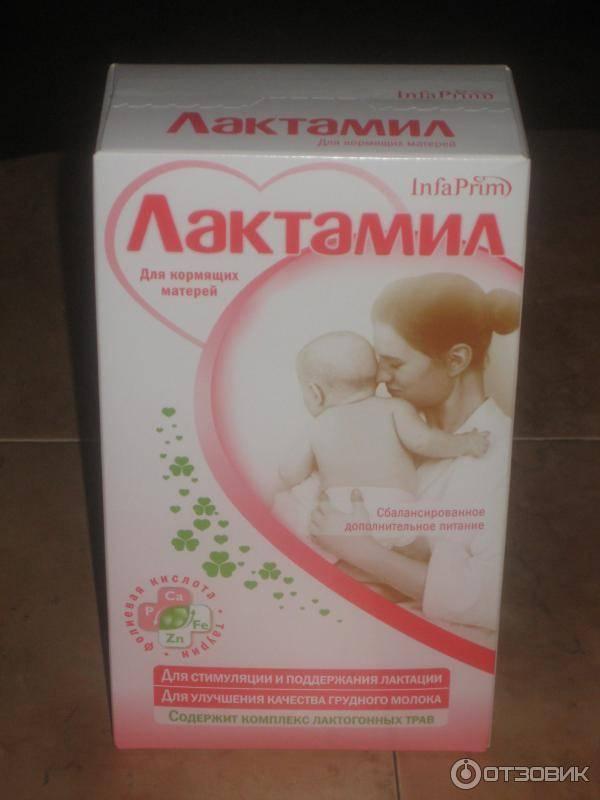 Малышу не хватает молока?