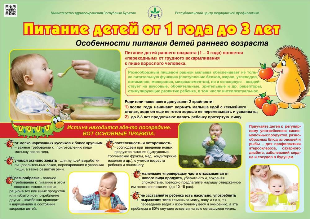 Развитие ребенка в 11 месяцев: что должен уметь, вес и рост, как играть